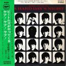 "THE BEATLES / A HARD DAY'S NIGHT [7""]"