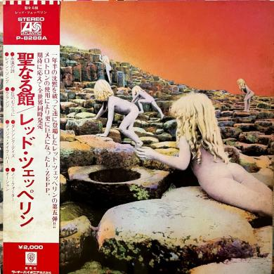 LED ZEPPELIN / HOUSE OF THE HOLY [LP]