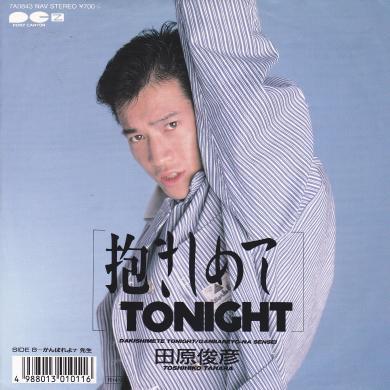PEANUTS RECORDS / 田原俊彦 / ...