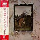 LED ZEPPELIN / IV [LP]