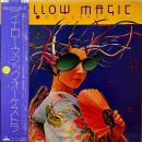 YELLOW MAGIC ORCHESTRA (YMO) / YELLOW MAGIC ORCHESTRA [LP]