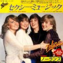 "THE NOLANS / SEXY MUSIC [7""]"