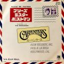 "CARPENTERS / PLEASE MR. POSTMAN [7""]"