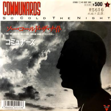 "COMMUNARDS / SO COLD THE NIGHT [7""]"
