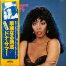 DONNA SUMMER / BAD GIRLS [2LP]