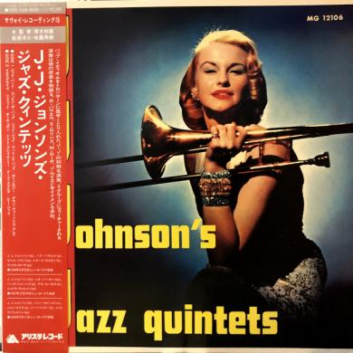 J.J. JOHNSON / J.J JOHNSON'S JAZZ QUINTETS [LP]