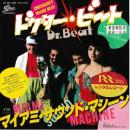 "MIAMI SOUND MACHINE / Dr. BEAT [7""]"