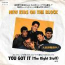 "NEW KIDS ON THE BLOCK / YOU GOT IT (THE RIGHT STUFF) [7""]"