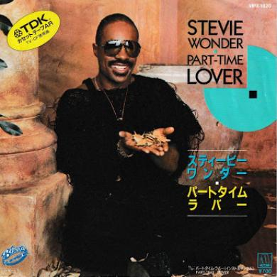 "STEVIE WONDER / PART-TIME LOVER [7""]"