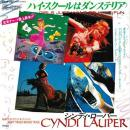 "CYNDI LAUPER / GIRLS JUST WANT TO HAVE FUN [7""]"