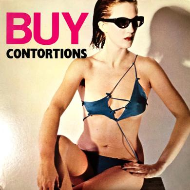 JAMES CHANCE & THE CONTORTIONS / BUY [LP]