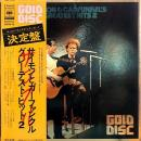 SIMON & GARFUNKEL / GREATEST HITS 2 GOLD DISC [LP]