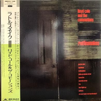 LLOYD COLE AND THE COMMOTIONS / RATTLESNAKES [LP]