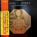QUINCY JONES / SOUNDS...AND STUFF LIKE THAT!! [LP]