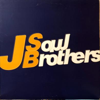 peanuts records j soul brothers be with you 12