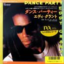 "EDDY GRANT / DANCE PARTY [7""]"