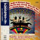 THE BEATLES / MAGICAL MYSTERY TOUR [LP]