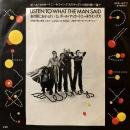 "PAUL McCARTNEY & WINGS / LISTEN TO WHAT THE MAN SAID [7""]"